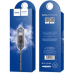 Кабель USB/Type-C Hoco X14 2.4A (1m)