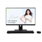 Моноблок Xiaomi Ningmei CR600 i5-9400/UHD Graphics 630 (8+256GB SSD+1000GB)