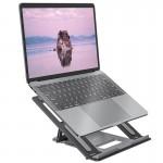 Подставка для ноутбука Hoco PH37