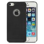 "Чехол ""ДЫШАЩИЙ"" для iPhone 5/5s/SE"