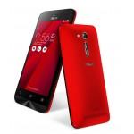 Asus ZenFone Go (ZB452KG) | 1+8GB