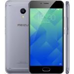 Meizu M5s | 3+32GB