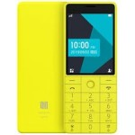 Xiaomi Qin AI 1S 4G | 512MB Yellow