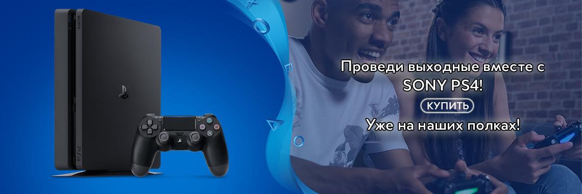 Sony PS4